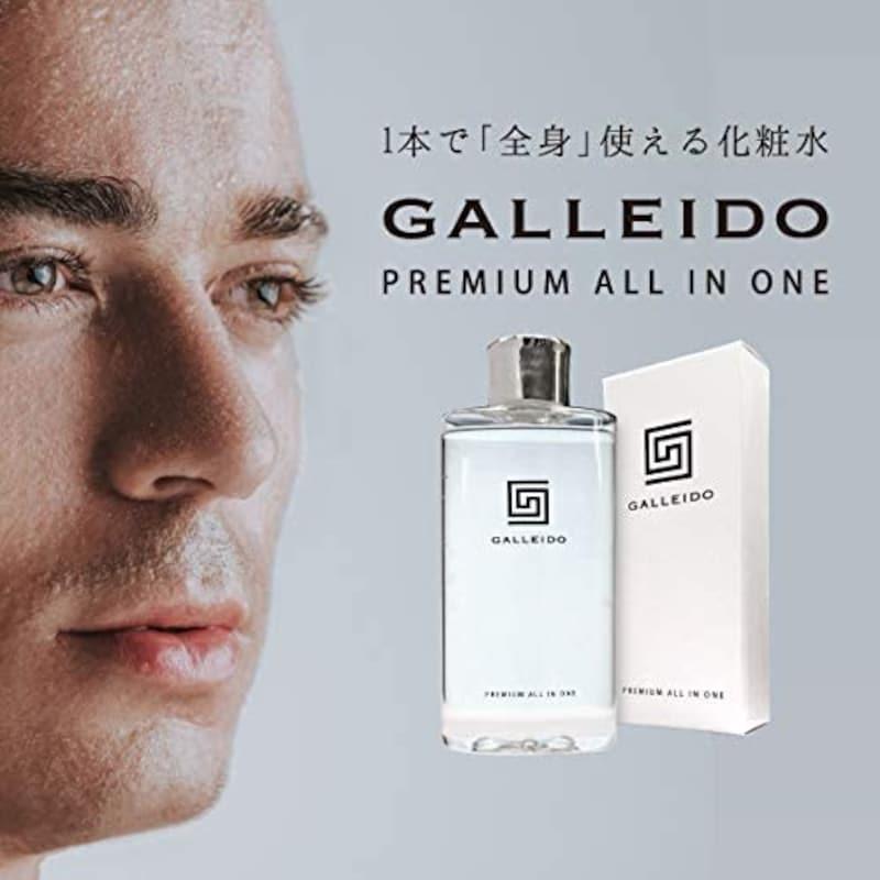 GALLEIDO(ガレイド),PREMIUM ALL IN ONE(プレミアムオールインワン化粧水)