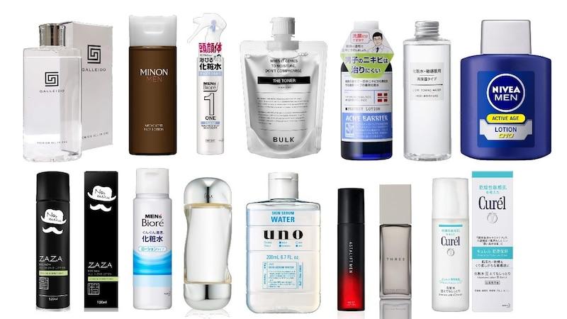 【2021年最新】メンズ化粧水おすすめ人気ランキング30選|市販・プレゼント向けを掲載!男性の肌トラブルに合う商品を比較
