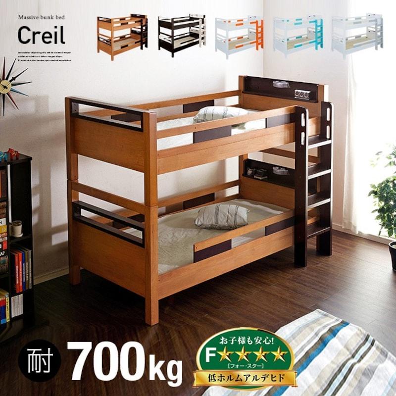 わくわくランド, Creil(クレイユ) 宮付き二段ベッド,1084221