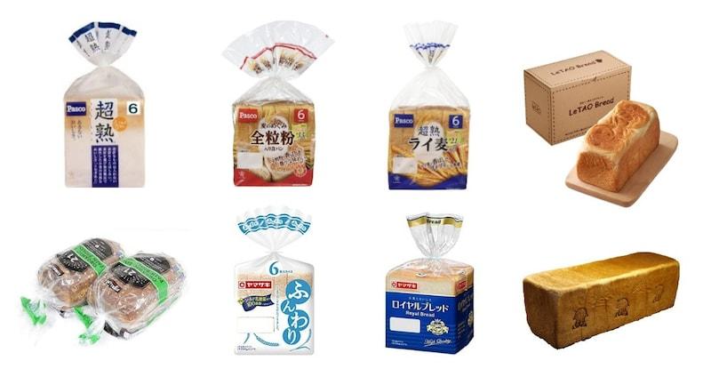 食パンおすすめ人気ランキング13選|簡単アレンジレシピも紹介!カロリーも徹底比較