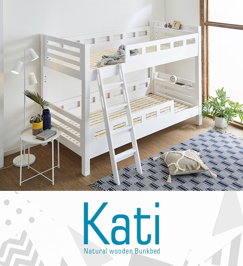 neruco(ネルコ),Kati(カティ)棚付き木製2段ベッド,36112048