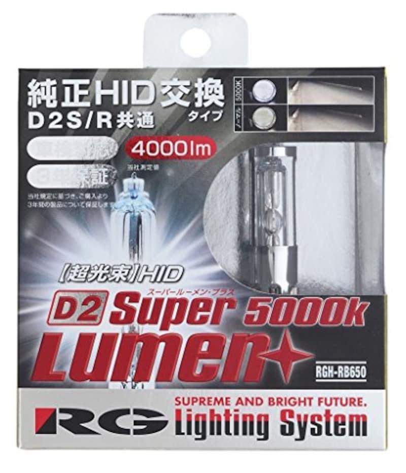 RACING GEAR(レーシングギア),純正交換HIDバルブ 5000k,RGH-RB650