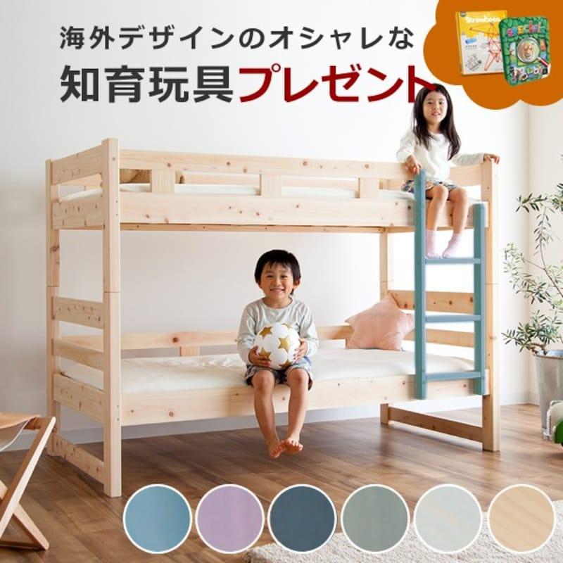 家具の里,コンパクトサイズの二段ベッド,44-2288