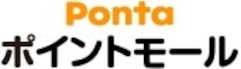 GMOメディア,Pontaポイントモール