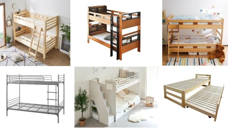 二段ベッドおすすめ人気ランキング12選|コンパクトでおしゃれな商品を紹介!