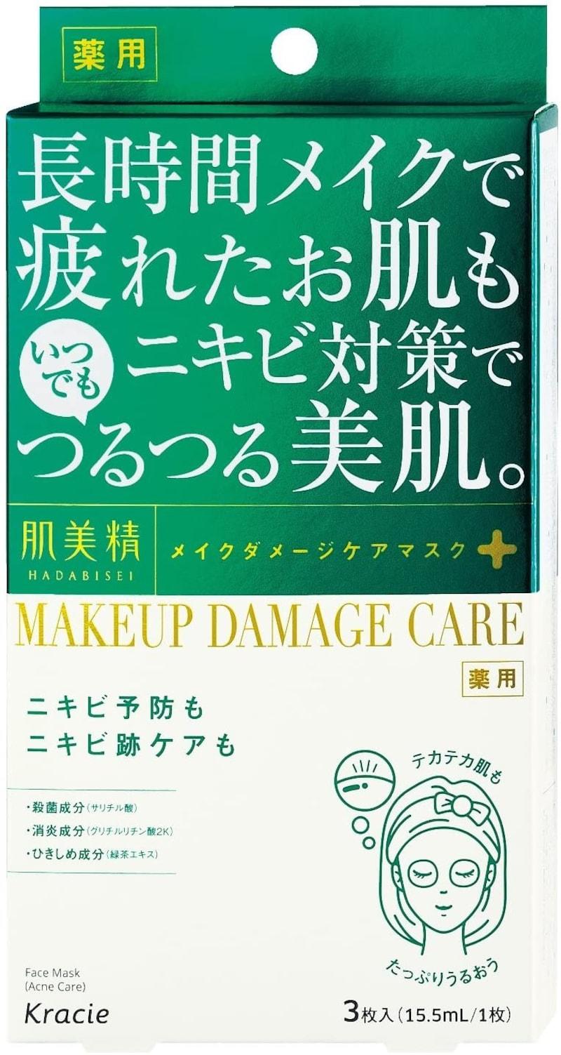 肌美精, 医薬部外品 ビューティーケアマスク(ニキビ)3枚,4901417622228
