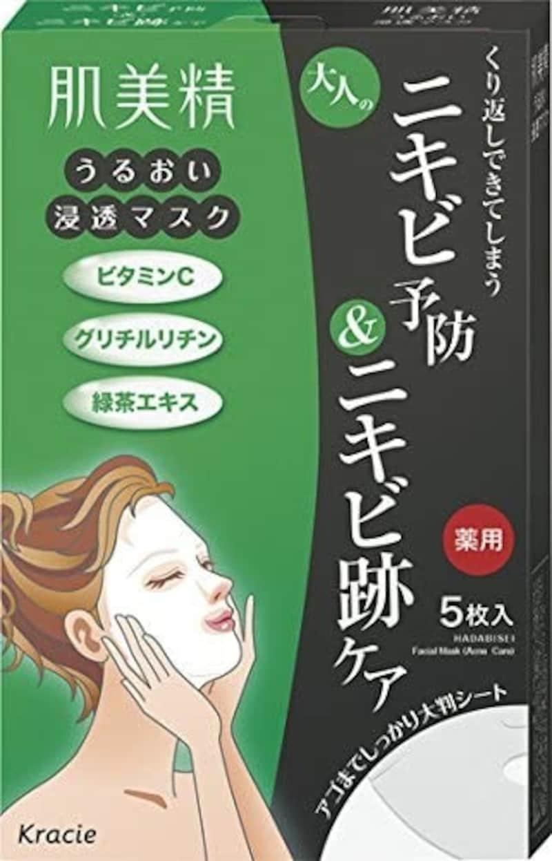 肌美精,医薬部外品 うるおい浸透マスクAD (アクネ) 5枚