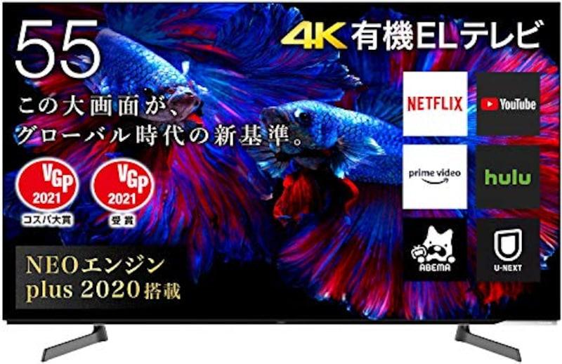 Hisense(ハイセンス),有機ELテレビ 2020年モデル,55X8F