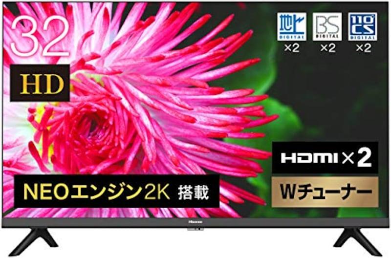 Hisense(ハイセンス),液晶テレビ 2021年モデル,32A35G