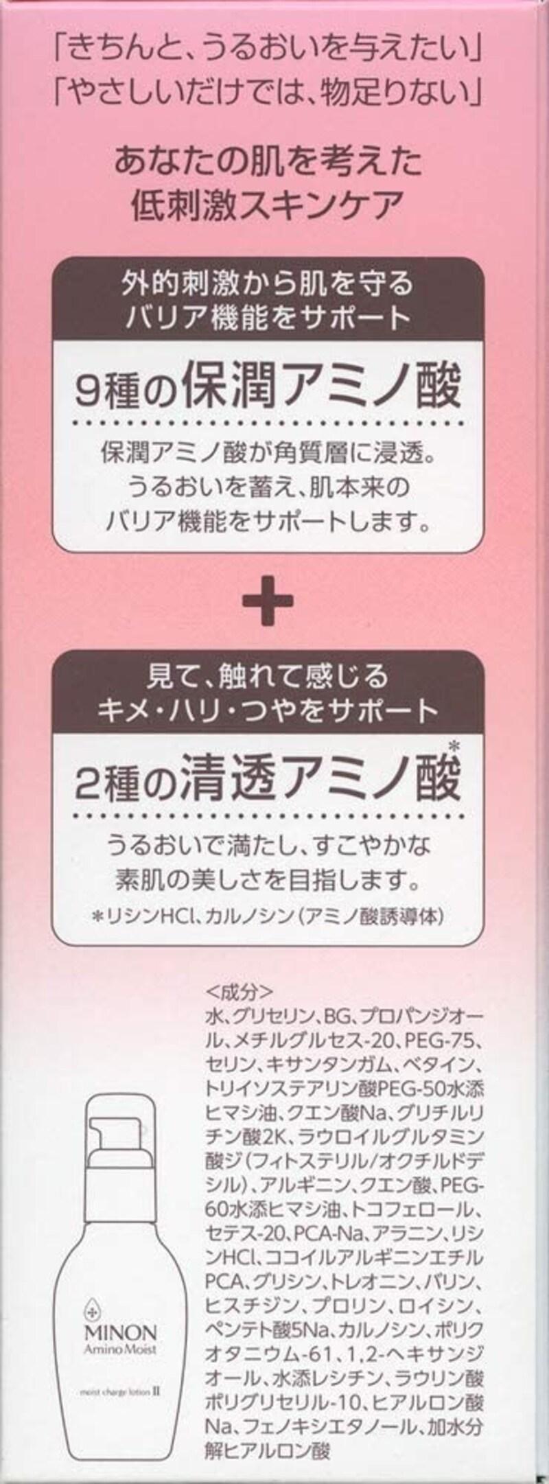 ミノン アミノモイスト,モイストチャージ ローションII(もっとしっとりタイプ)