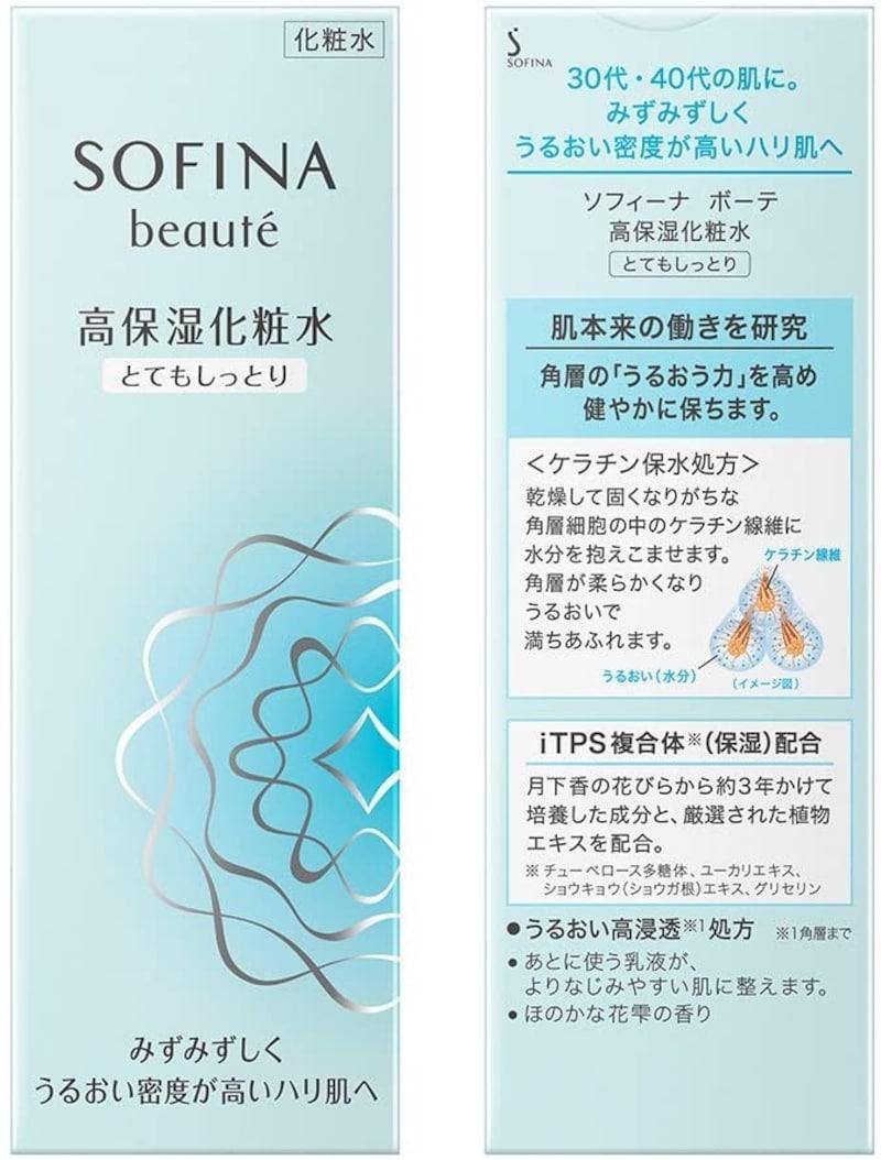 ソフィーナ ボーテ,高保湿化粧水 とてもしっとり