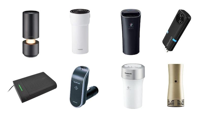【2021年】車載用空気清浄機のおすすめ人気ランキング16選|タバコの臭いや花粉ケアに効果的な商品は?
