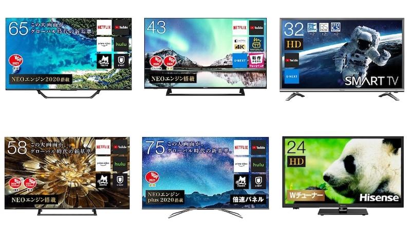 ハイセンスのテレビおすすめ人気ランキング11選 32~65V型を比較!4Kモデルや壁掛け対応など紹介