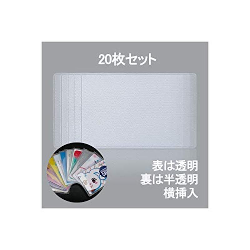 YFFSFDC,カードケース 20枚セット