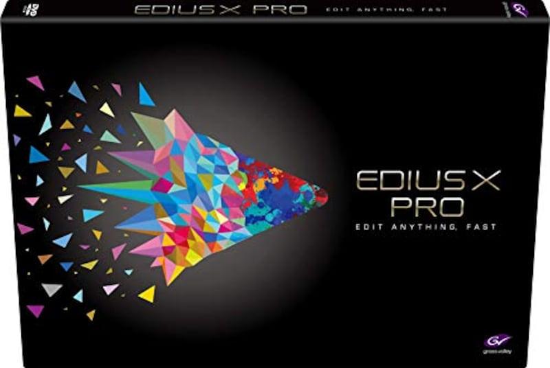 グラスバレー,EDIUS X Pro 通常版