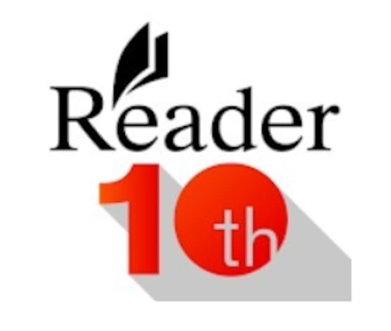 Sony Music Entertainment (Japan) Inc.,ソニーの電子書籍Reader™