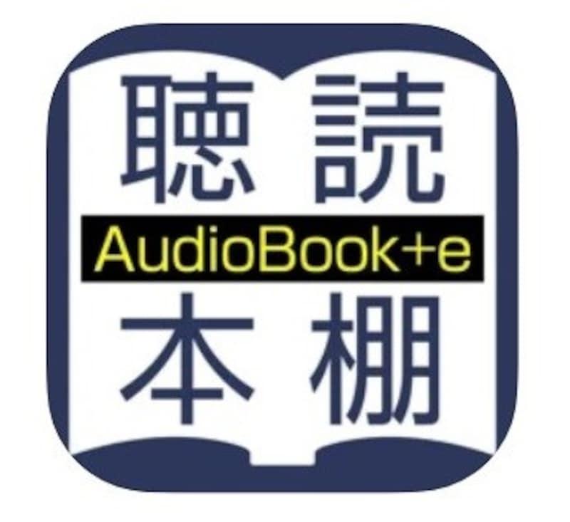 Pan Rolling Inc.,聴いて読める本棚 AudioBook +e
