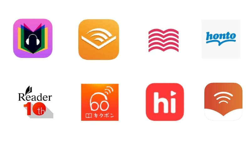 オーディオブックのおすすめ人気ランキング11選|徹底比較!無料体験や聴き放題も