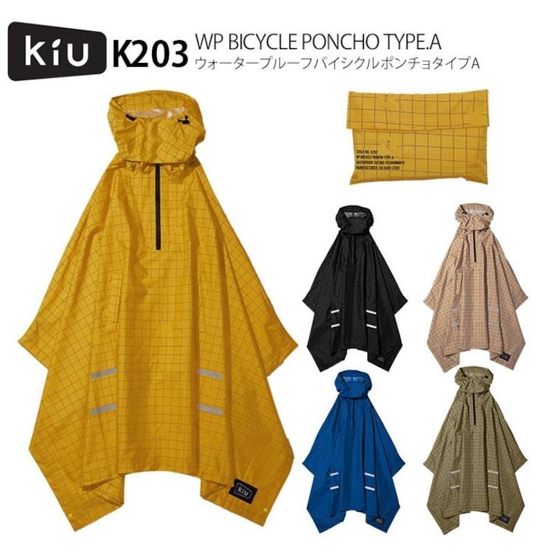 Kiu(キウ),ウォータープルーフバイシクルポンチョ タイプA