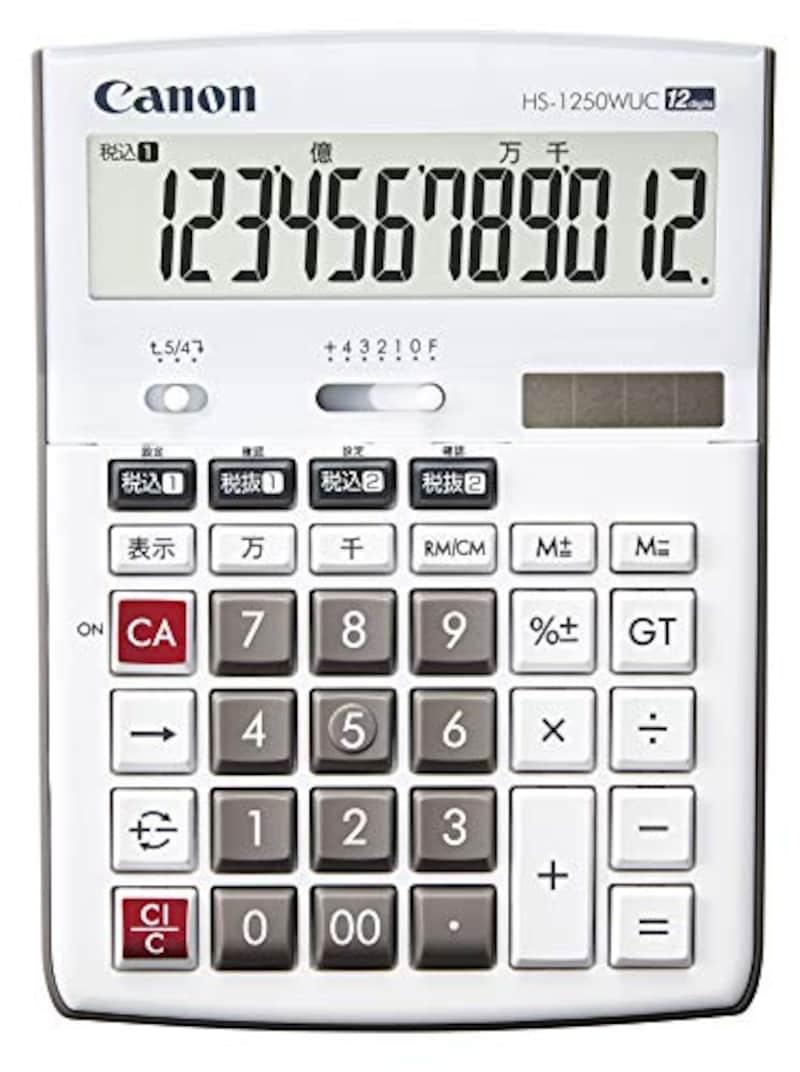 Canon(キヤノン),電卓 12桁 卓上サイズ,HS-1250WUC