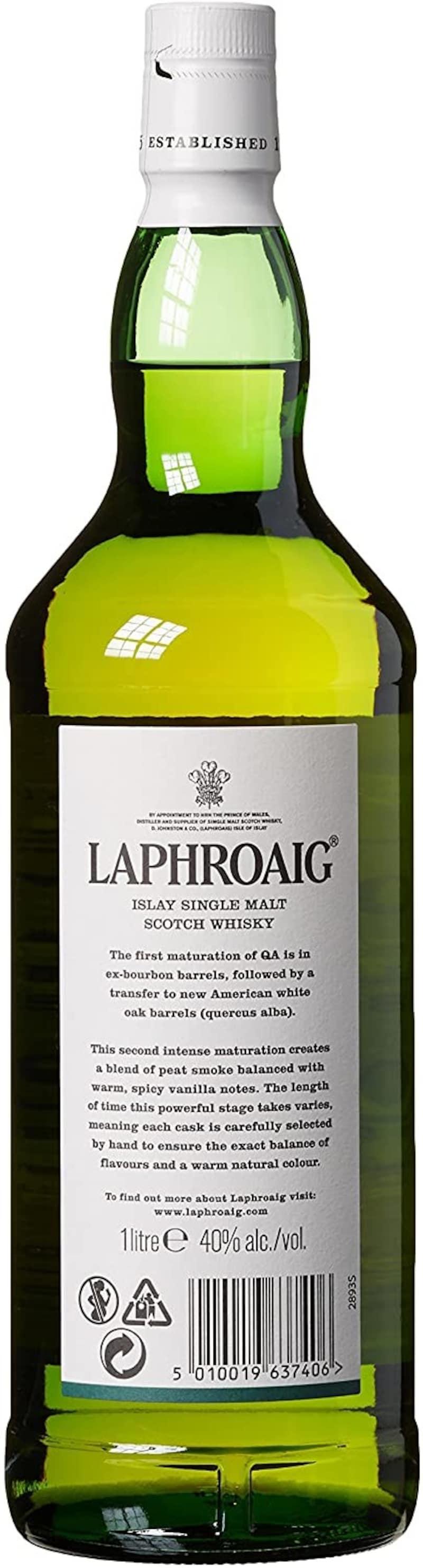 LAPHROAIG(ラフロイグ),ラフロイグ QAカスク