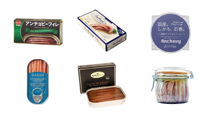 アンチョビ缶詰のおすすめランキング10選|パスタやポテト料理に!選び方や食べ方&レシピも紹介