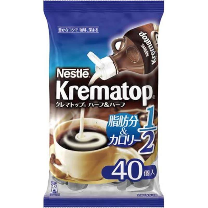 Nestle(ネスレ),クレマトップ ハーフ&ハーフ