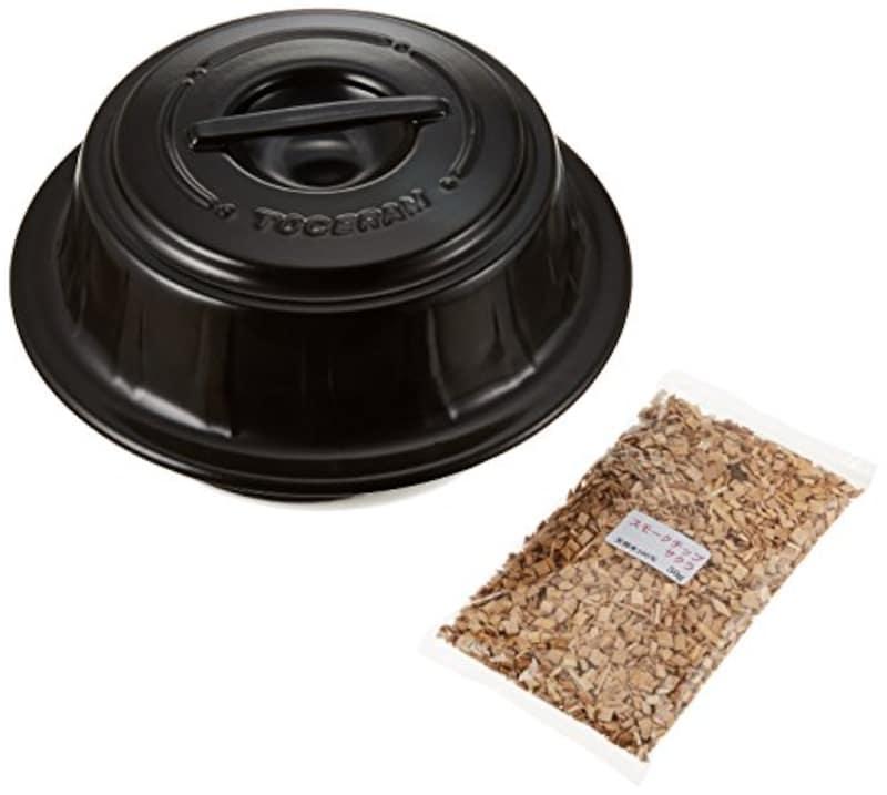 東彼セラミックス(Tohi Ceramics),トーセラム鍋 お手軽燻製鍋