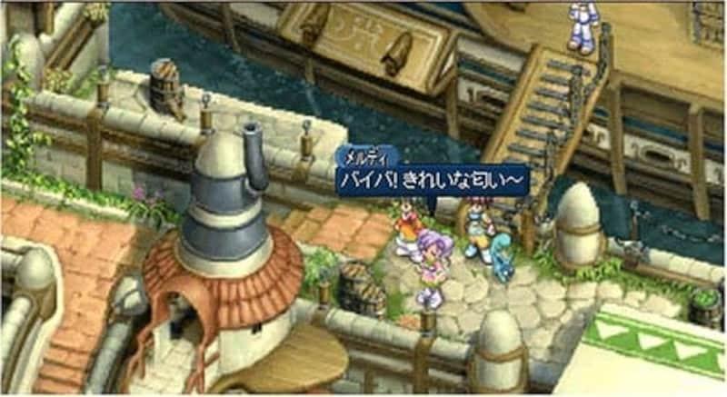 NAMCO(ナムコ),Tales of Eternia(テイルズ オブ エターニア)