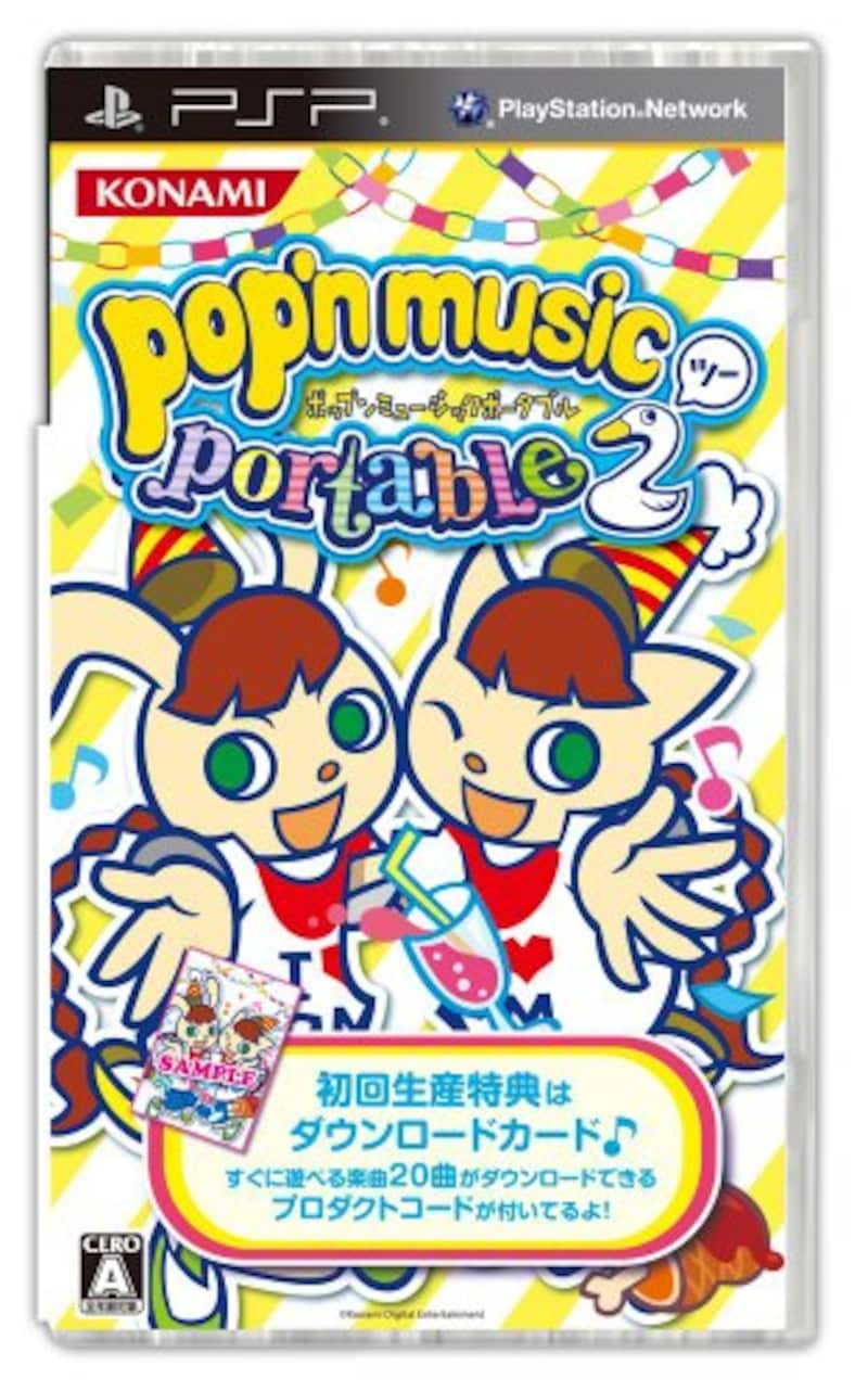 KONAMI(コナミ),ポップンミュージックポータブル2