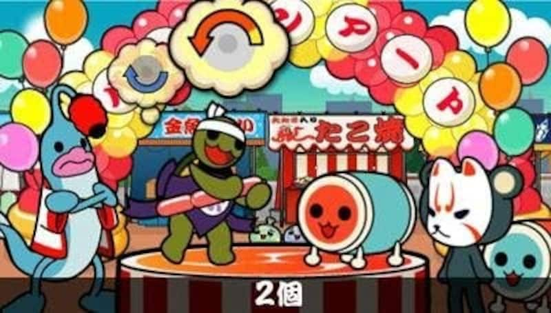 namco(ナムコ),太鼓の達人ポータブル2
