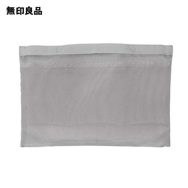 無印良品,ナイロンメッシュバッグインバッグ B5サイズ グレー,2856298