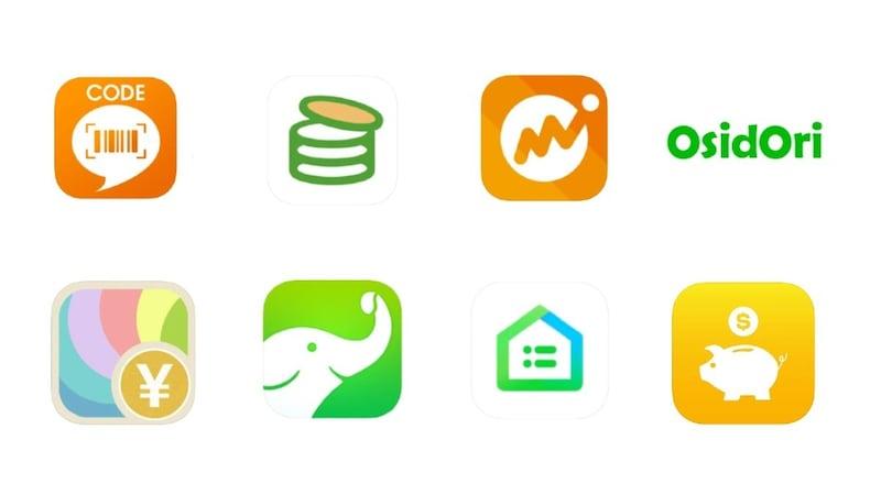 家計簿アプリのおすすめ人気ランキング15選|レシート読み取りや共有機能などを徹底比較!