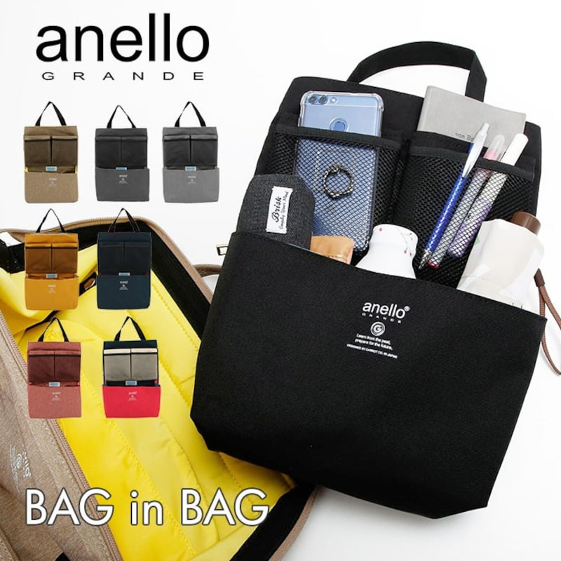 anello GRANDE(アネロ グランデ),軽量撥水 バックインバッグ,GG-B3016