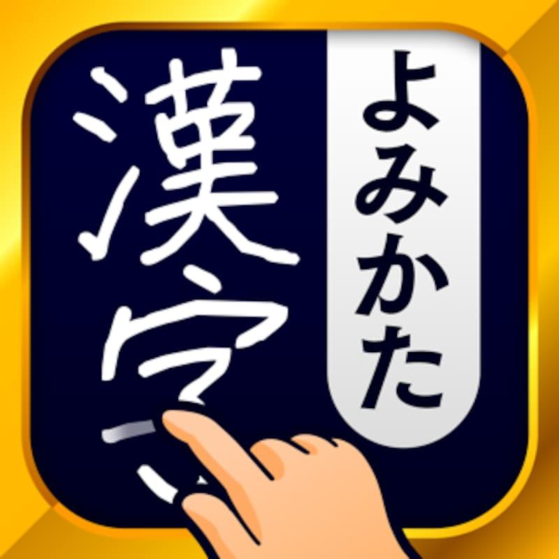 Flipout LLC,漢字読み方手書き検索辞典