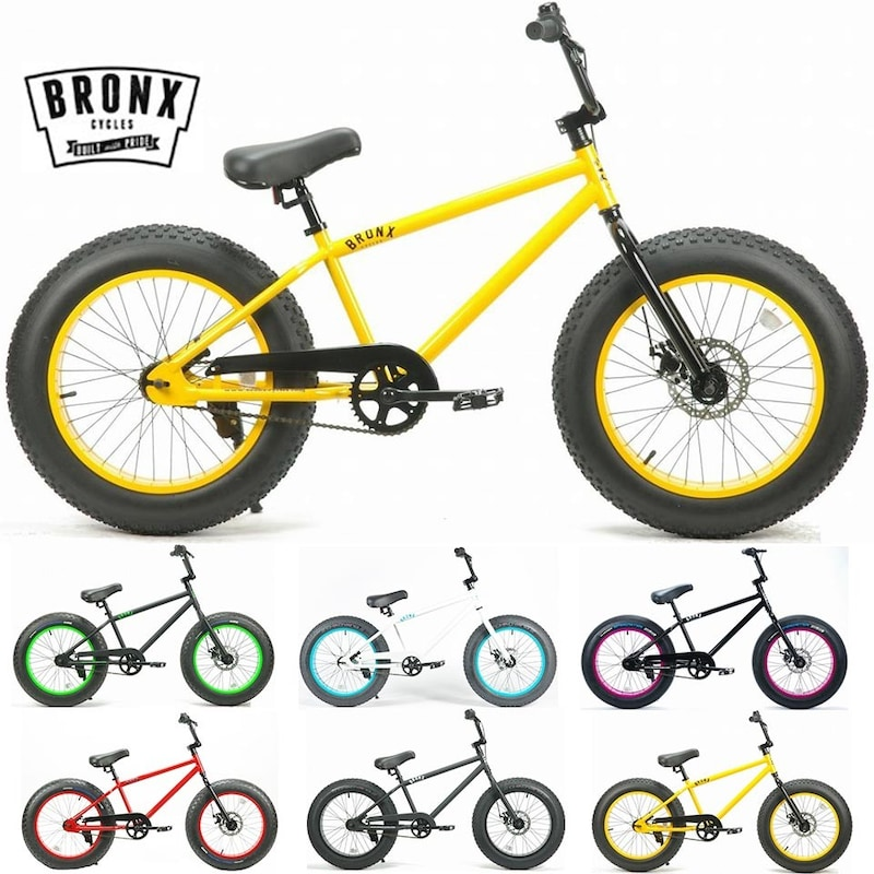 BRONX(ブロンクス),ファットバイク