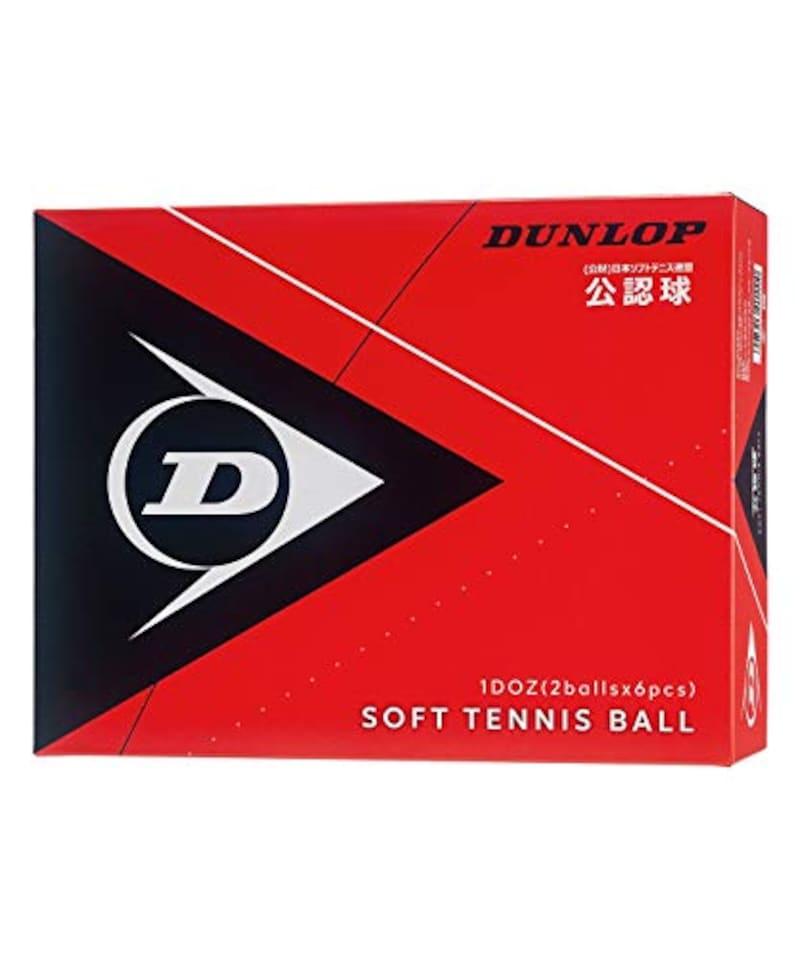 DUNLOP(ダンロップ),ソフトテニスボール 公認球 1ダース,DSTB2DOZ