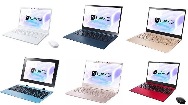 NECノートパソコンおすすめランキング17選【2021最新版】|人気のLAVIEや軽量モデルにも注目