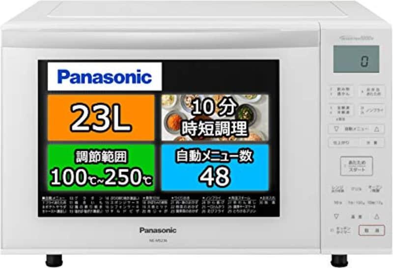 パナソニック(Panasonic),オーブンレンジ エレック 23L,NE-MS236-W