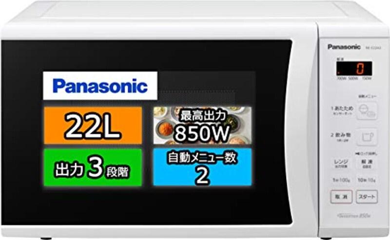 パナソニック(Panasonic), 電子レンジ 単機能 エレック 22L,NE-E22A3-W