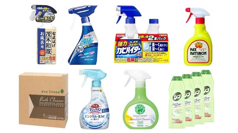 お風呂洗剤のおすすめ人気ランキング20選|石鹸カスやカビもきれいに!擦らないタイプも紹介