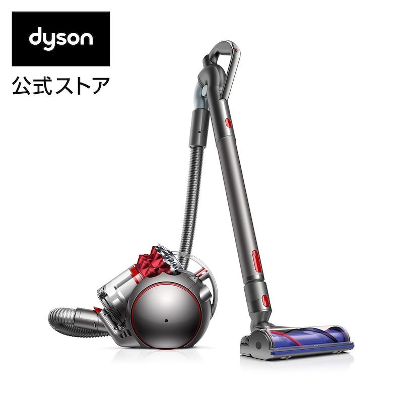 dyson(ダイソン),V4 Digital Absolute,CY29 ABL