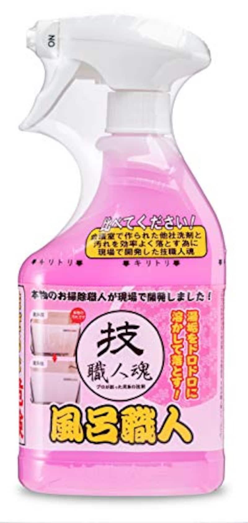 技・職人魂,風呂職人 業務用風呂洗剤