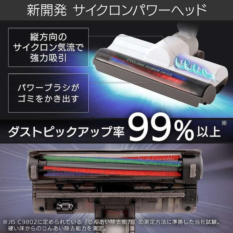 アイリスオーヤマ,軽量紙パッククリーナー,IC-BTP3-S