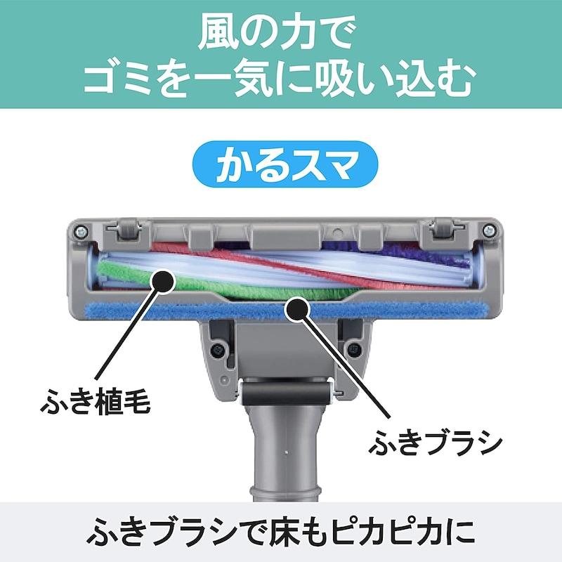 三菱電機 ,Be-K(ビケイ)紙パック式掃除機,TC-FXG5J-A