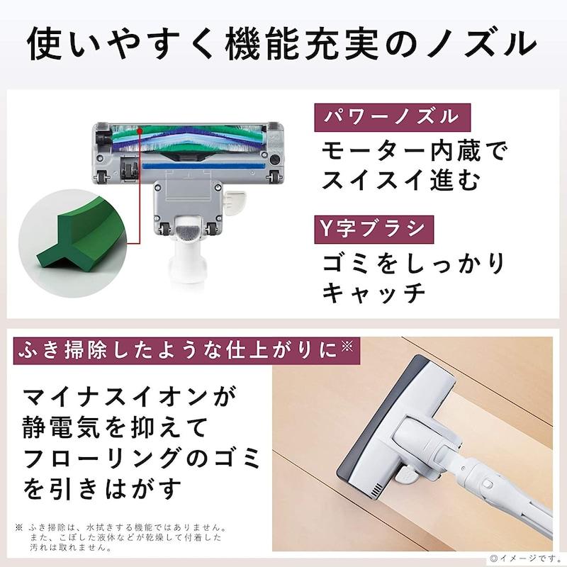 Panasonic(パナソニック), 紙パック式掃除機,MC-PJ20G-N