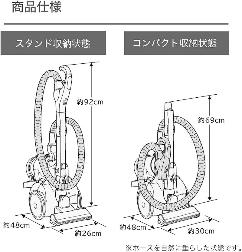 日立,パワかる サイクロン式掃除機,CV-SP300G