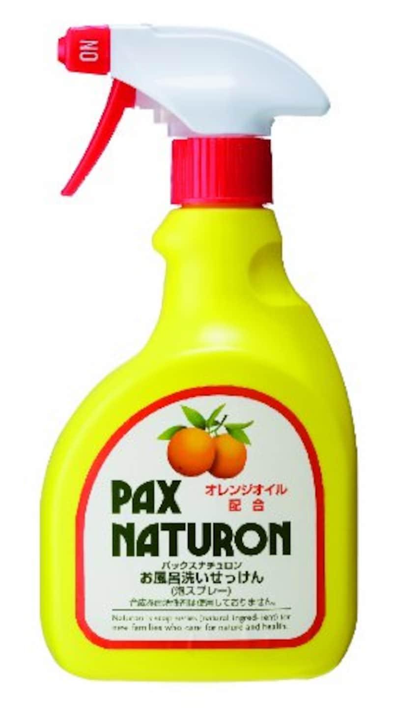 PAX NATURON(パックスナチュロン),お風呂洗いせっけん