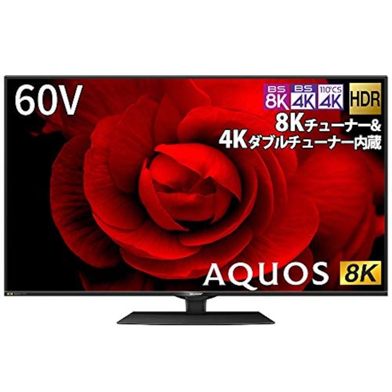 SHARP(シャープ),60V型 8K 4K チューナー内蔵 液晶テレビ ,8T-C60CX1