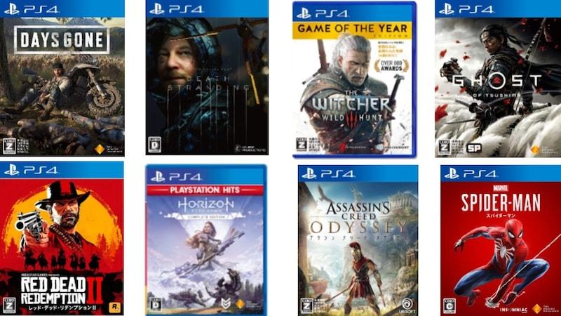 【PS4】オープンワールドのおすすめゲームソフト人気ランキング21選|神ゲー特集【2021新作】